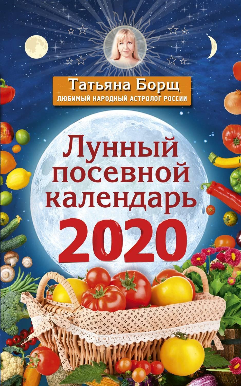 Лунный посевной календарь на май 2020 для садовода, огородника и цветовода