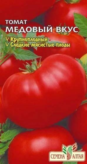 Вкусные и потрясающие томаты «малиновый гигант»: описание сорта, выращивание, фото помидоров