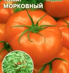 «сказка» — детерминантный сорт помидор