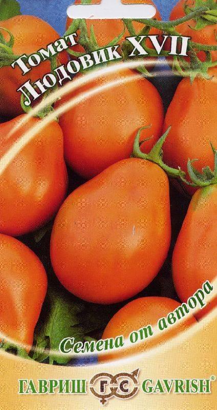 Описание сорта томата вернисаж, особенности выращивания и ухода