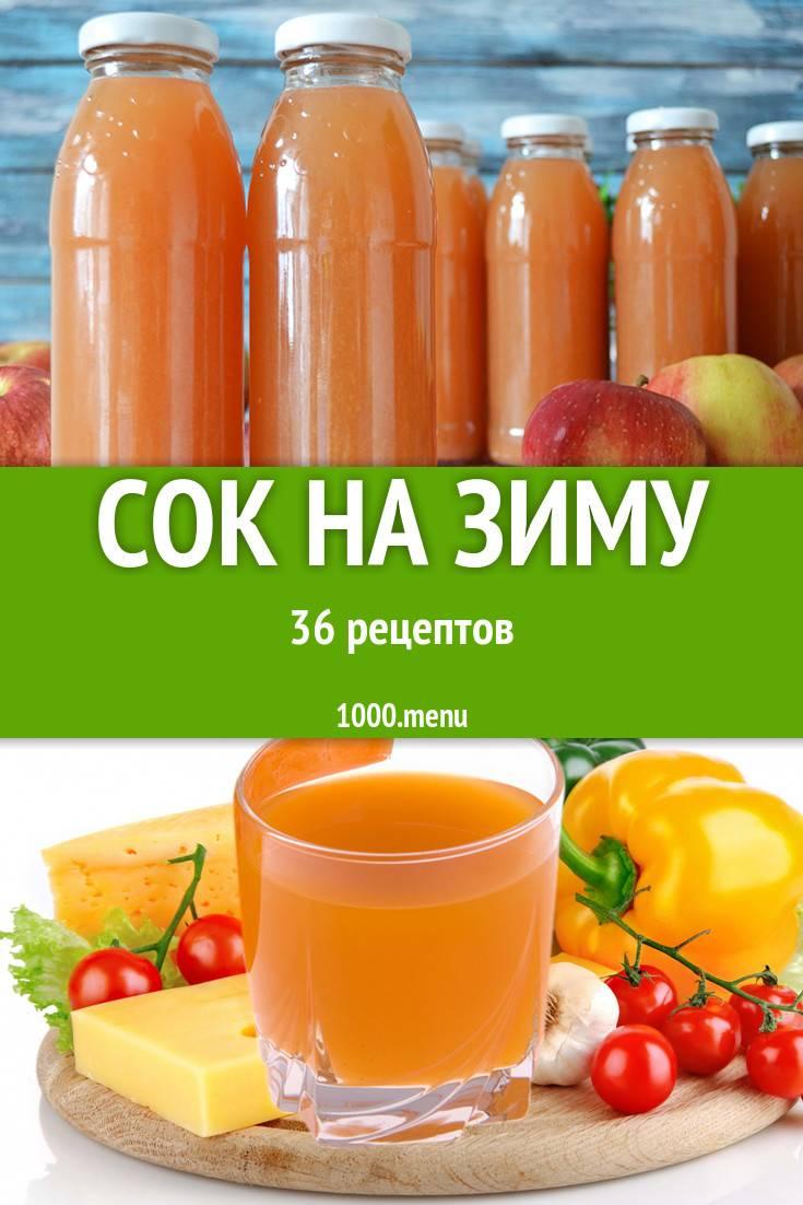 10 рецептов заморозки кабачков на зиму в домашних условиях