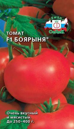 Томат царевич