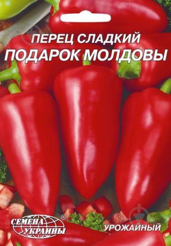Перец подарок молдовы характеристика и описание сорта