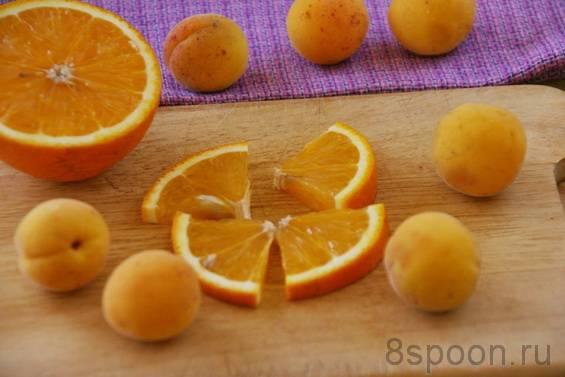 Компот из абрикосов и апельсинов на зиму рецепт с фото