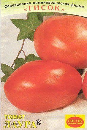 Описание сорта томата крымская роза, особенности выращивания и урожайность