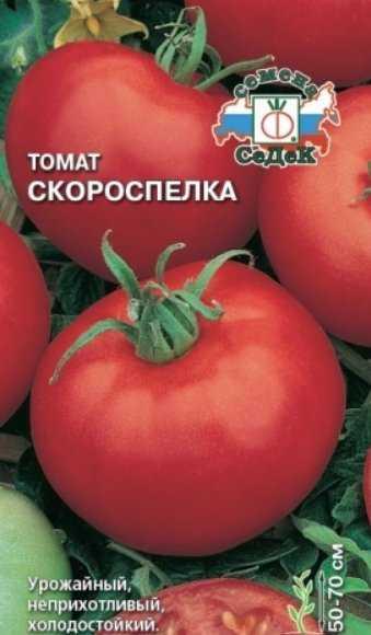 Розовые помидоры