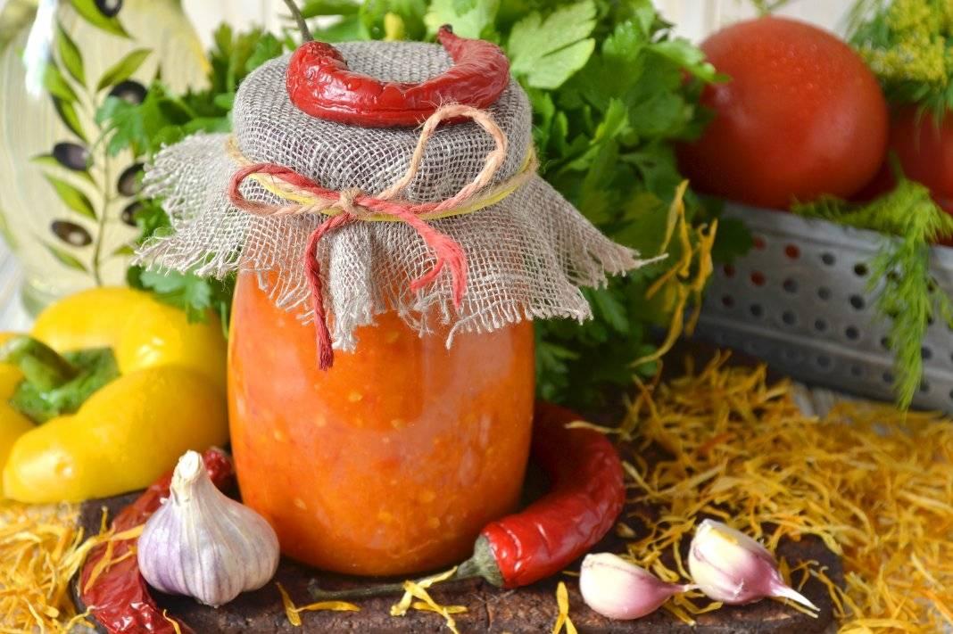Как приготовить огонек из помидоров на зиму