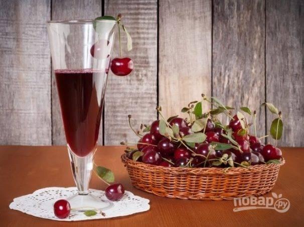 Простой рецепт вина из вишни в домашних условиях