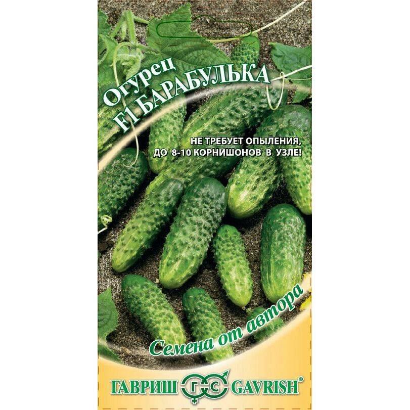Описание сорта огурца барабулька f1, его урожайность и выращивание
