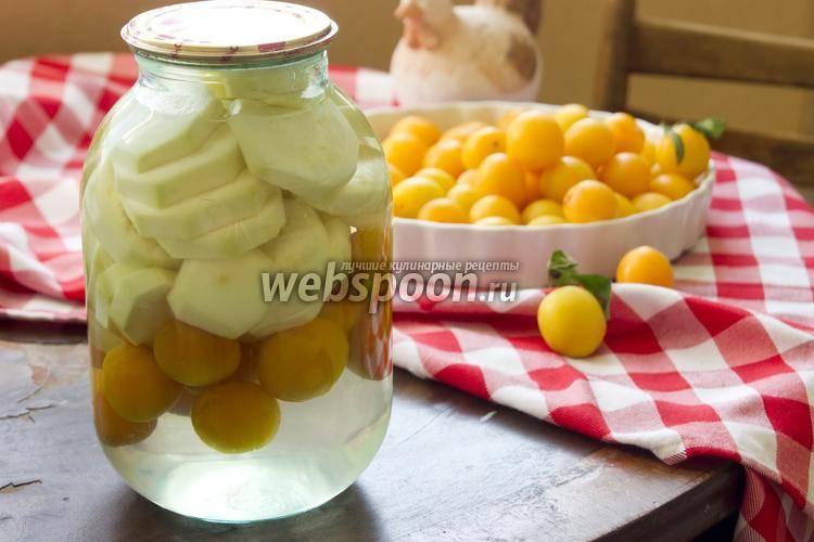 Восхитительно ароматные кабачки, как ананасы: мои рецепты на зиму — с алычой и лимоном