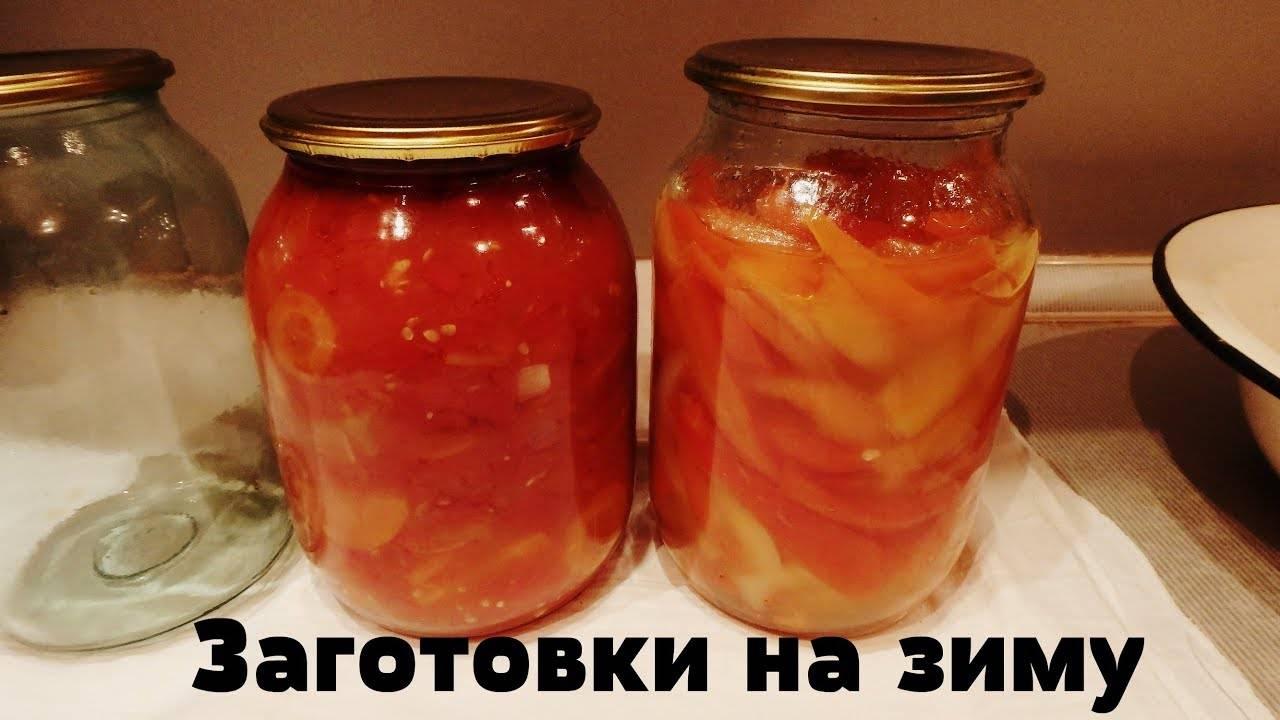 Овощные закуски на зиму: лучшие рецепты с фото