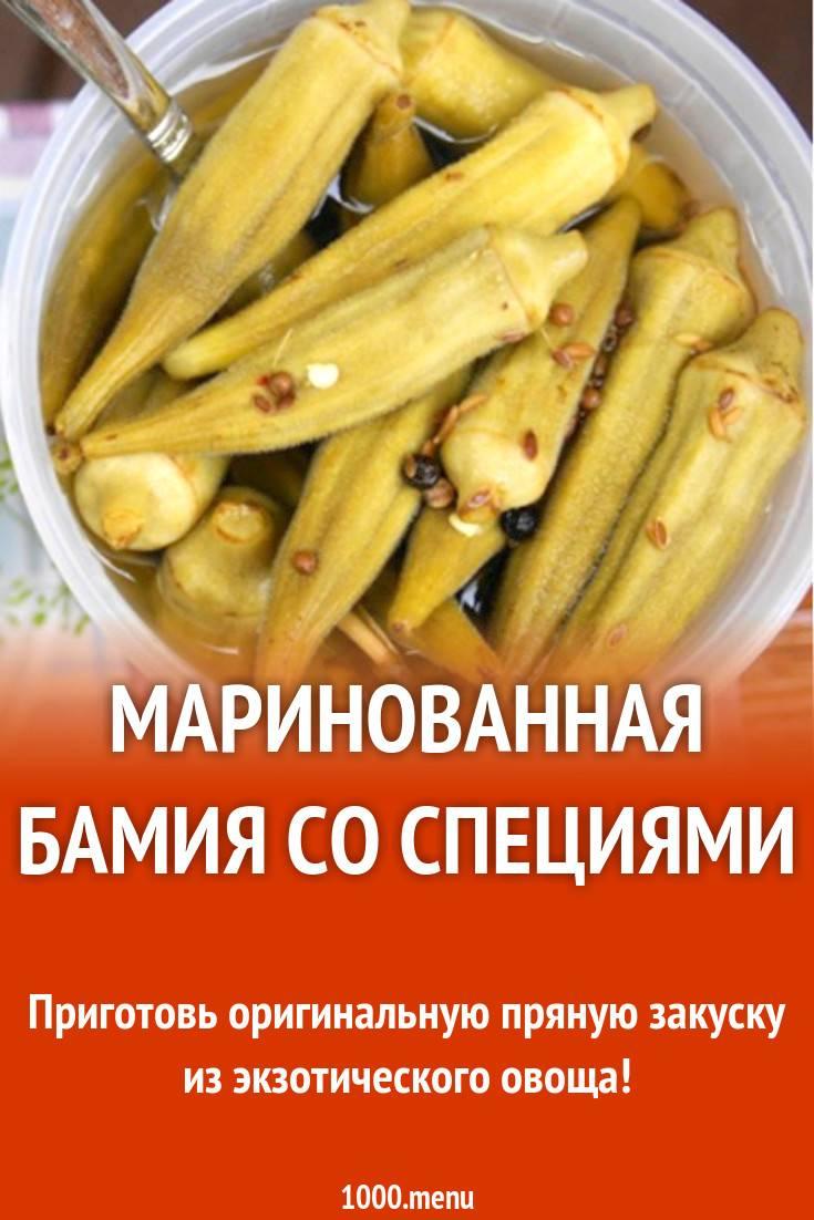 Моховики маринованные на зиму рецепты приготовления
