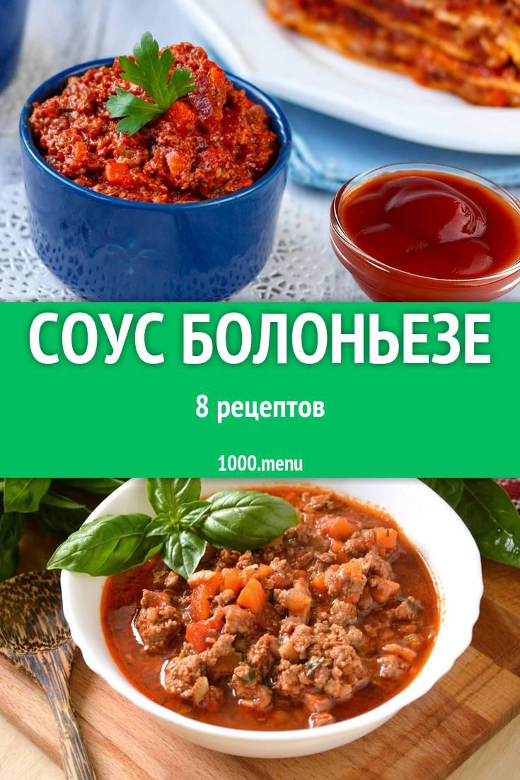 Заготовка томатного соуса из помидор и томатной пасты