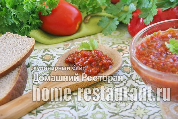 Сацебели в домашних условиях: 5 пошаговых фото рецептов