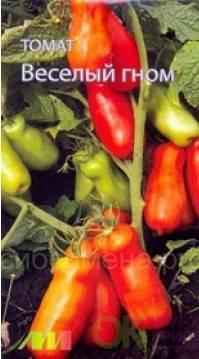 Очередной шедевр из популярной селекции мязиной — томат северное чудо: описание сорта