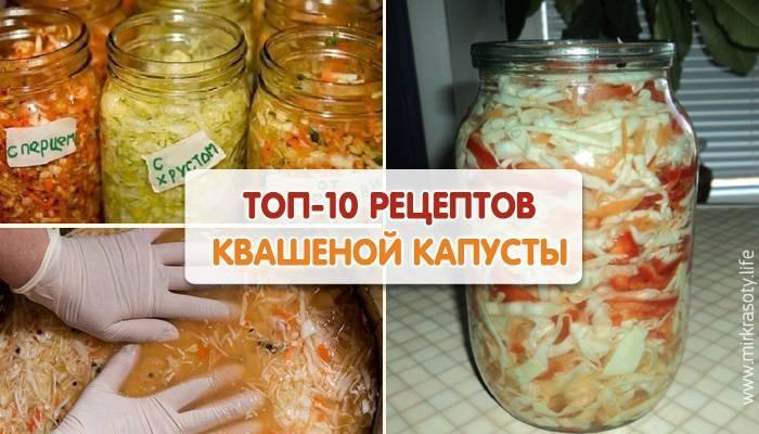 Хрустящая, сочная квашеная капуста быстрого приготовления: витамины на столе