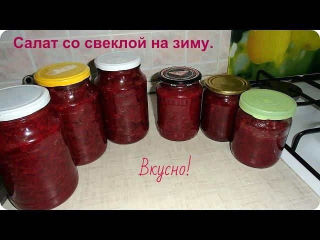 Лечо из болгарского перца на зиму — пальчики оближешь. 7 очень вкусных рецептов