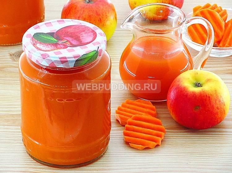 Рецепт яблочно-морковного сока на зиму в домашних условиях через соковыжималку