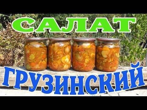 Укроп на зиму - 22 домашних вкусных рецепта приготовления