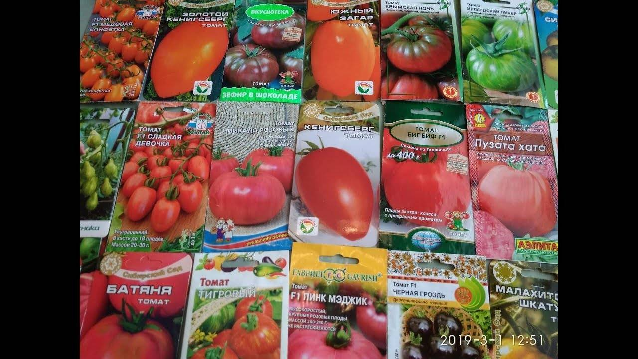 Характеристика и описание сорта томатов «розовое чудо»