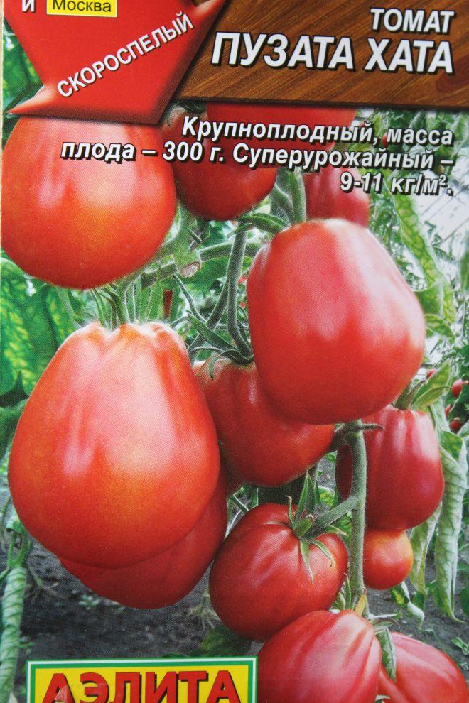 Описание сорта томата атоль, его характеристика и урожайность