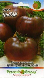 Сорт помидор «цыган»: описание и особенности