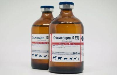 Окситоцин в ветеринарии, справочник садовской