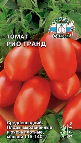 Описание томата сорта Советский и его характеристики