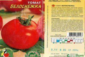 Сорт томата дон жуан отзывы