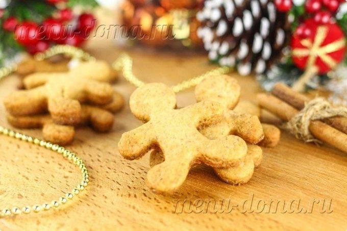 ТОП 20 рецептов, как сделать новогоднее печенье своими руками