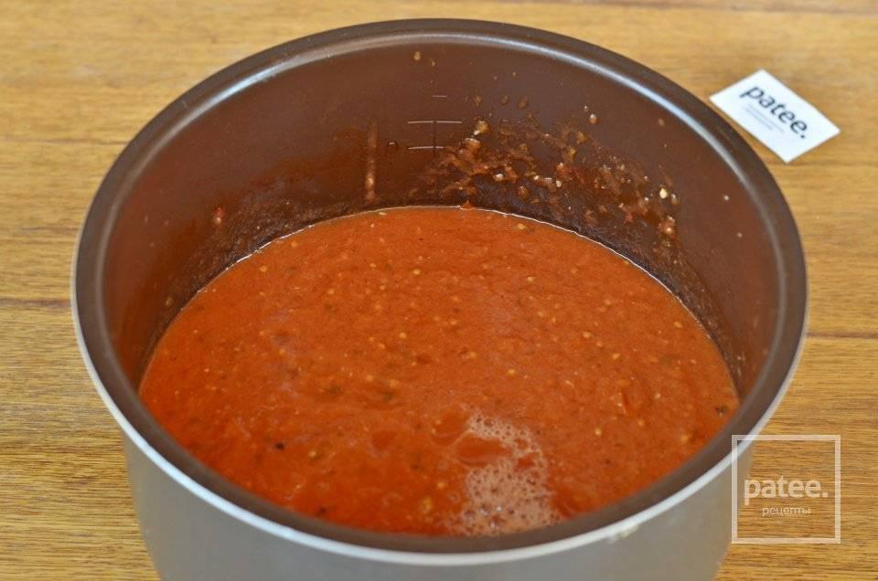 Обалденный томатный соус на зиму