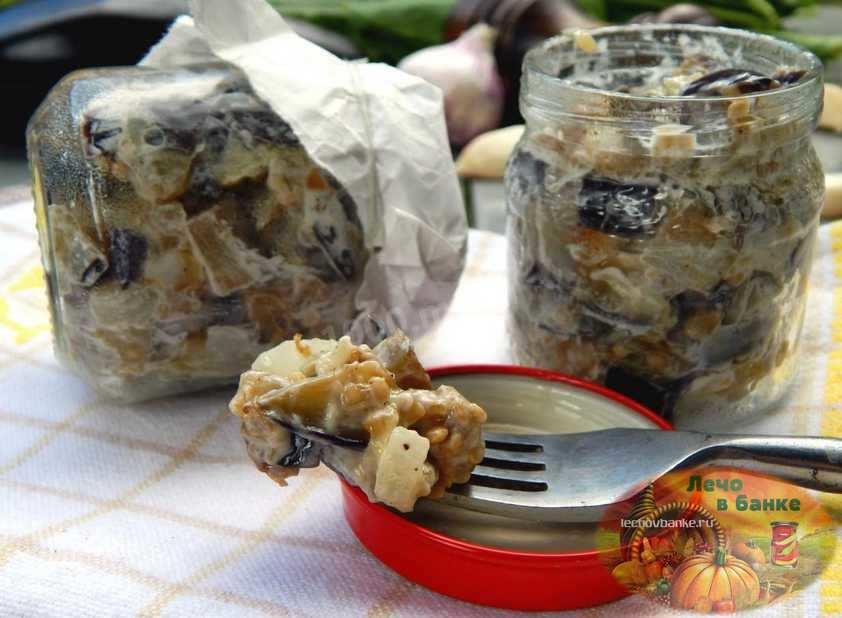 Лучшие рецепты баклажанов со вкусом грибов на зиму