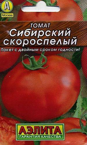 Гибрид томата «розовый король f1»: фото, видео, отзывы, описание, характеристика, урожайность