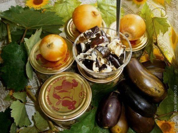 Рецепт баклажанов с майонезом на зиму