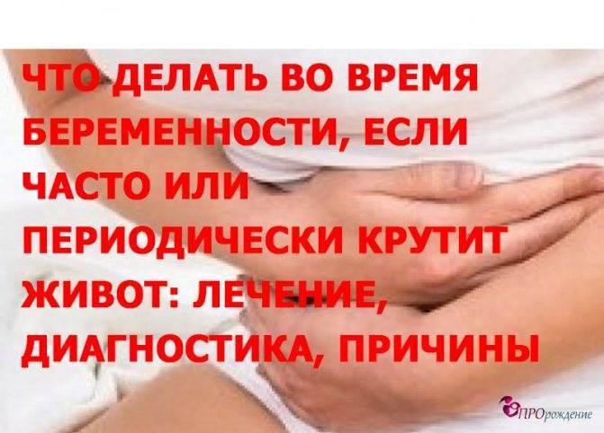 Отвар петрушки: польза и вред, применение в народной медицине и косметологии
