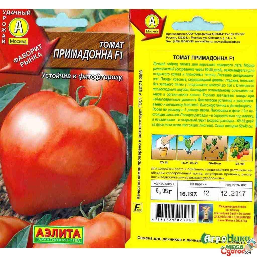 Томат примадонна – 9 главных характеристик и советы для получения высокого урожая