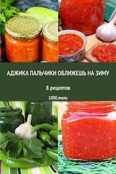 «огонек» из помидор в домашних условиях: рекомендации, чтобы остренький соус не прокис