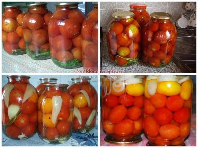 9 лучших рецептов помидоров маринованных холодным способом на зиму