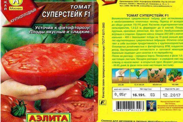 Лучшие сорта томатов на 2020 год: самые вкусные и урожайные