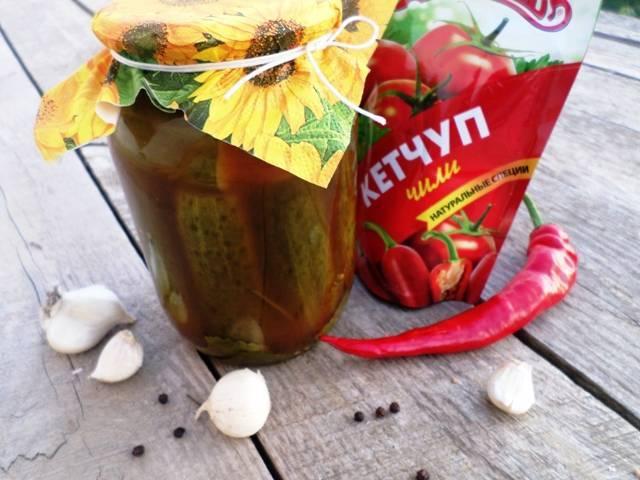 Рецепты огурцов с кетчупом чили на зиму в литровых банках