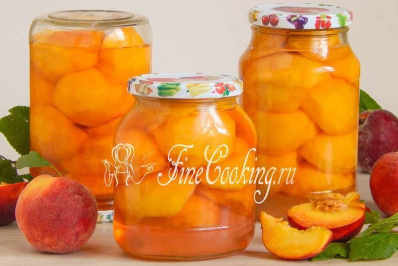 Персики в сиропе без стерилизации