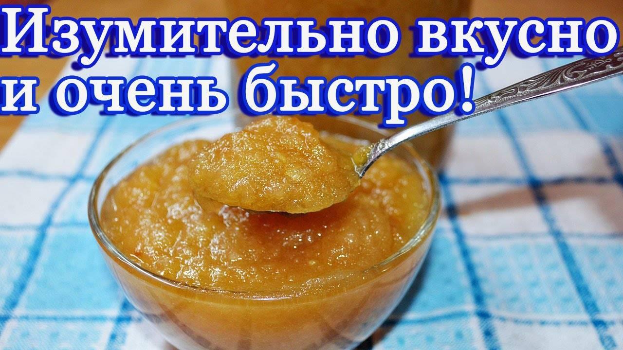 Повидло из яблок без сахара в мультиварке. рецепты приготовления повидла из яблок в мультиварке и скороварке на зиму