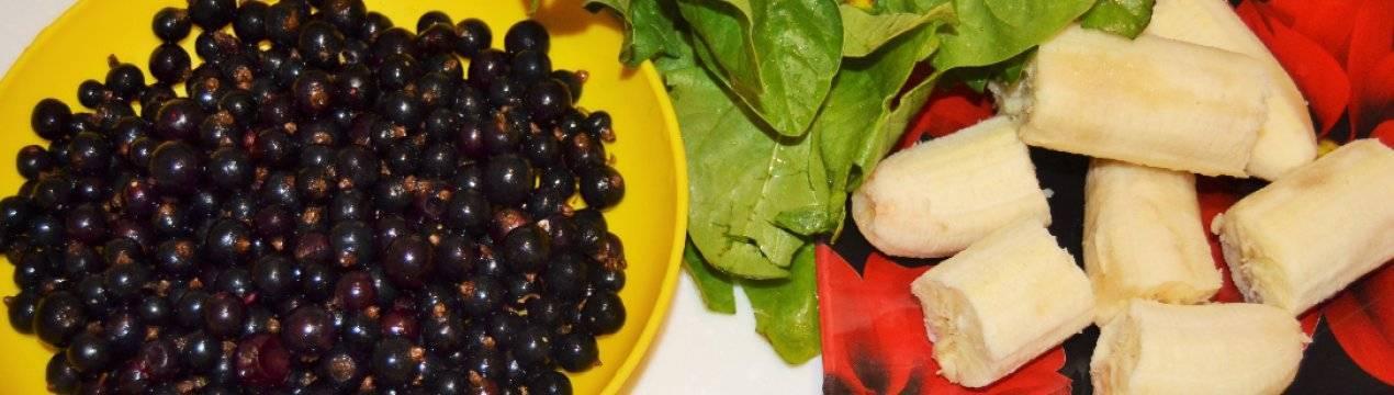 Варенье из черной смородины на зиму
