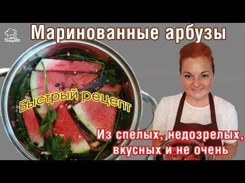 Маринованные сладкие арбузы на зиму в банках: 6 простых рецептов