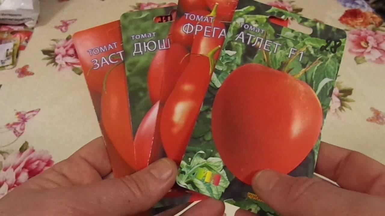 Отличительные характеристики томатов мязиной