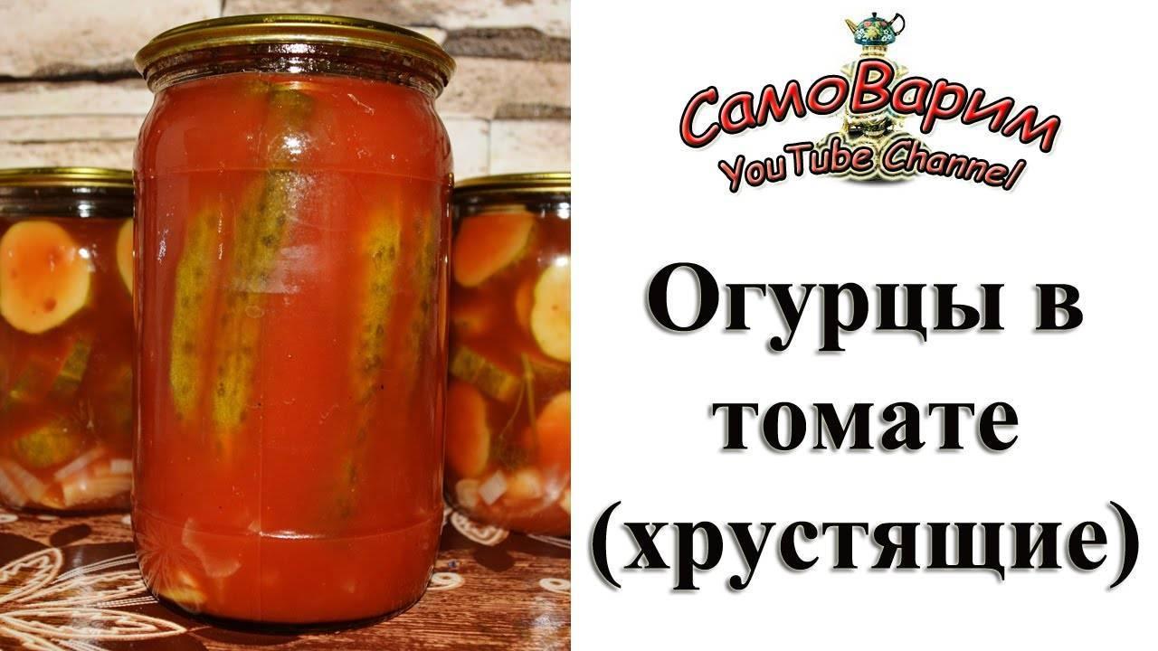 Рецепт огурцов «болгария отдыхает»: маринование на зиму с фото и видео