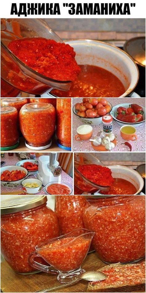 Лучшие традиционные абхазские рецепты острой аджики на зиму