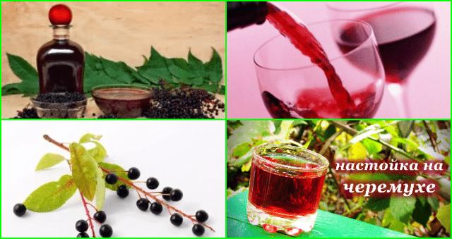7 простых рецептов приготовления рисового вина в домашних условиях