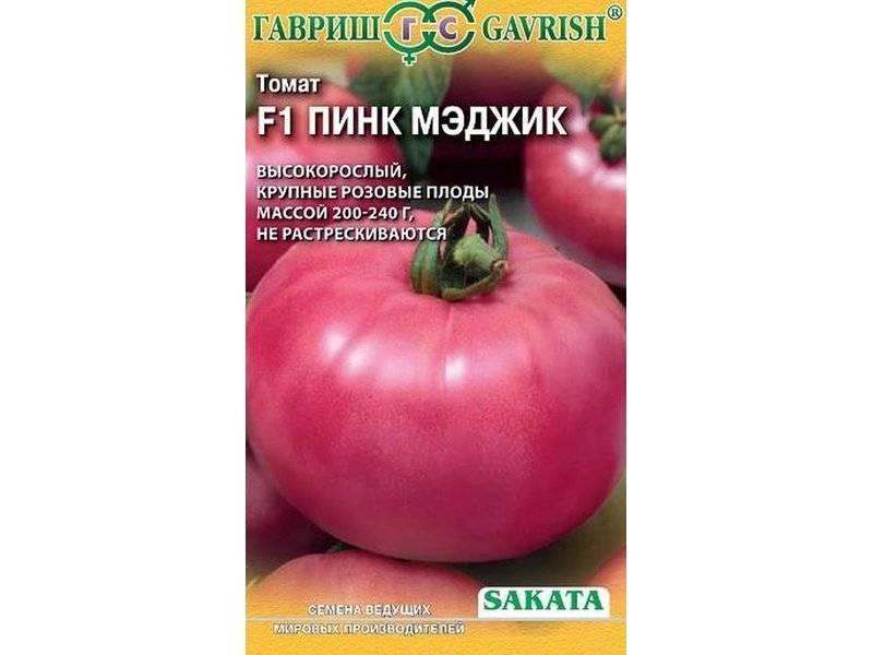 Розовый рай в саду — японский гибридный томат «пинк парадайз»: агротехника, описание и характеристики сорта