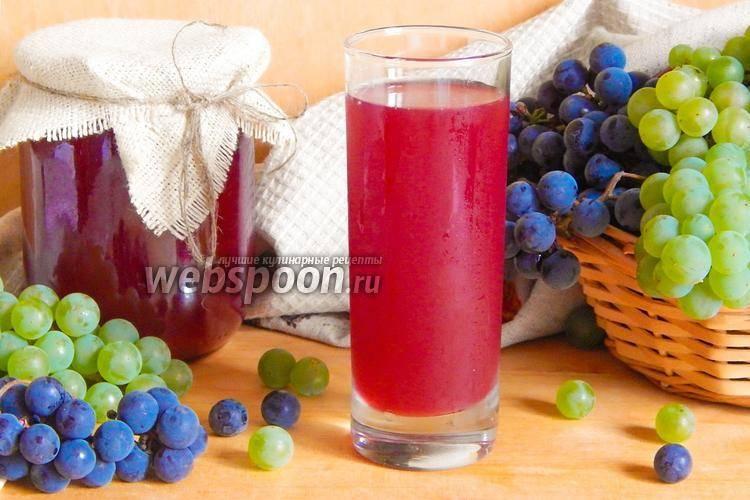 Простой рецепт виноградного сока в домашних условиях на зиму